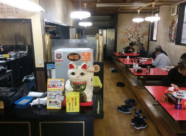 麒麟飯店奥田店の店内の様子