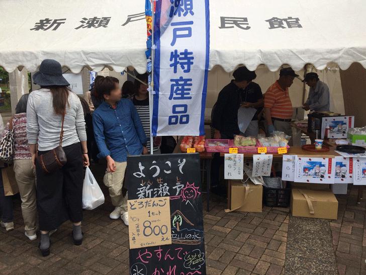 富山県立山町の新瀬戸地区