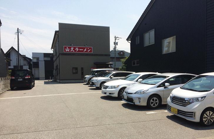 魚津、山久ラーメンの駐車場