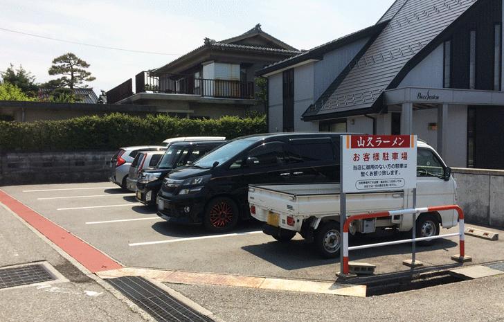 魚津、山久ラーメンの駐車場2