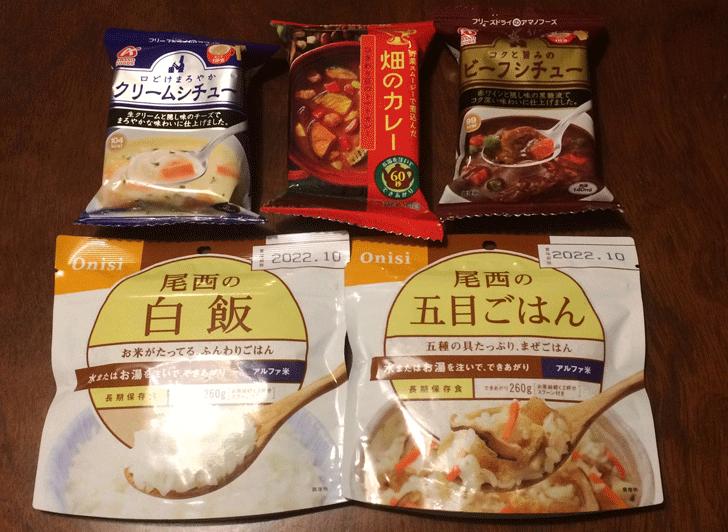 婦中町の登山・アウトドア用品のオクトス富山店のインスタント食品