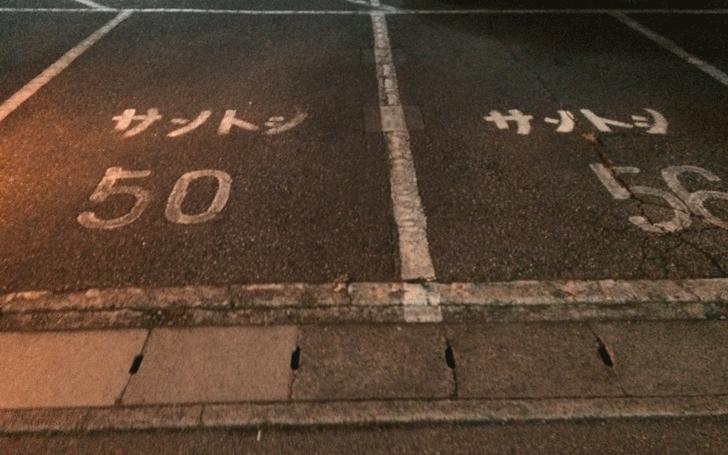 富山駅前インド料理サントシの駐車場2