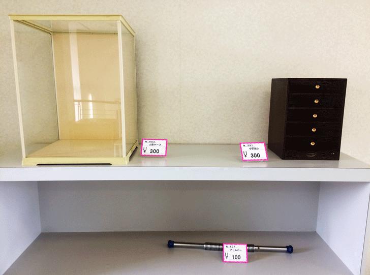 リサイクルプラザ富山の格安人形ケース
