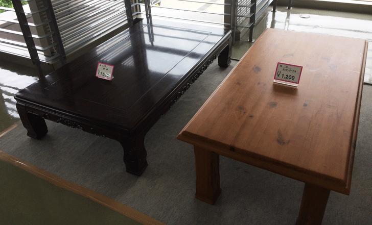 リサイクルプラザ富山の格安テーブル