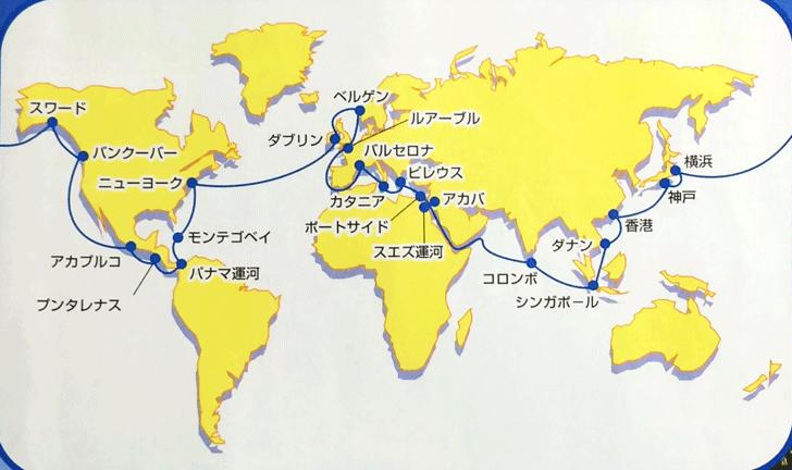 ピースボート世界一周の船旅、第49回のルート