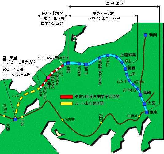 北陸新幹線のルート