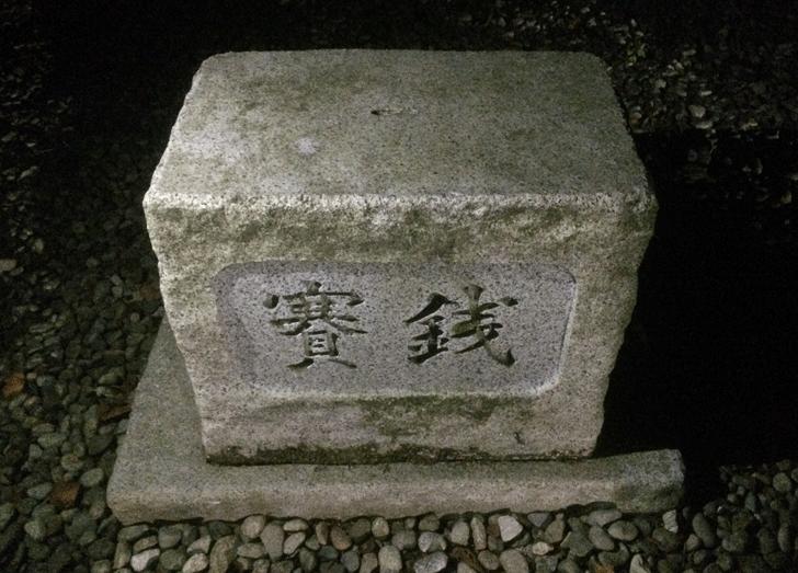 越中八尾おわら風の盆、城ヶ山公園展望台にある石の賽銭箱