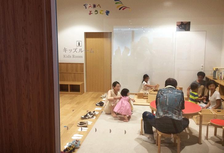 富山県美術館3Fのキッズルーム