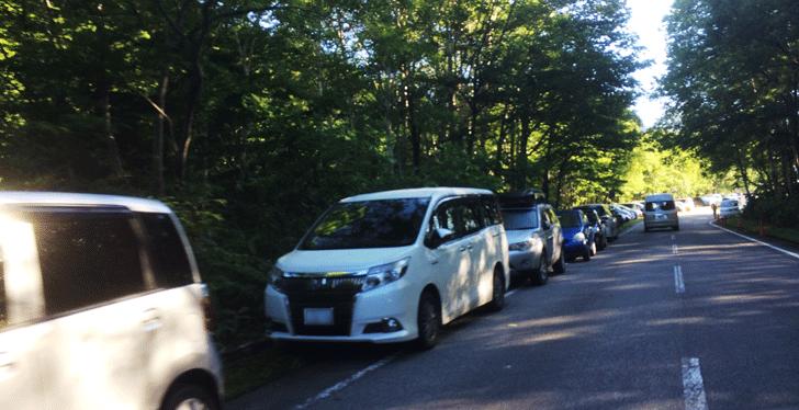 薬師岳登山口の折立駐車場の混み具合