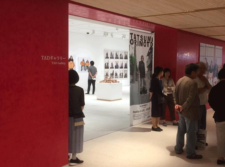 富山県美術館1FのTADギャラリー