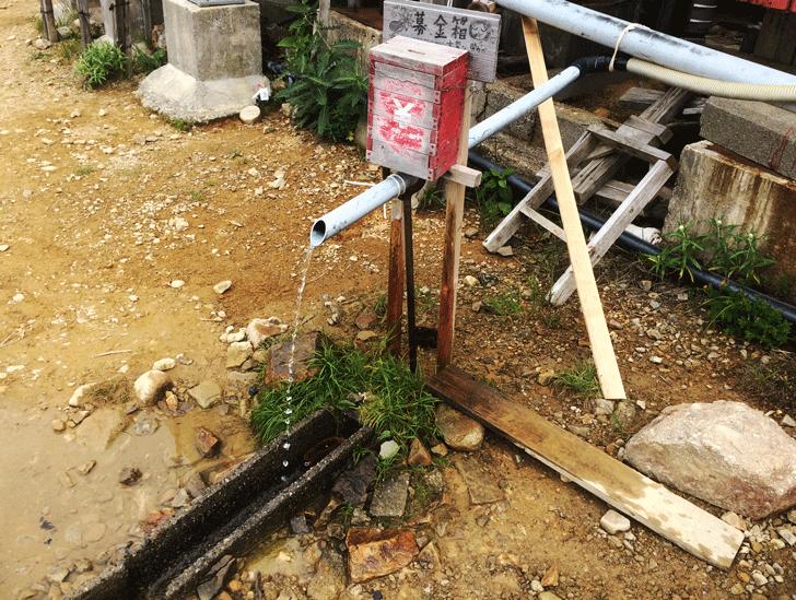 富山県の百名山薬師岳太郎兵衛平の水場