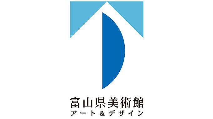 永井一正がデザインした富山県美術館のロゴマーク