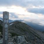富山県の百名山薬師岳