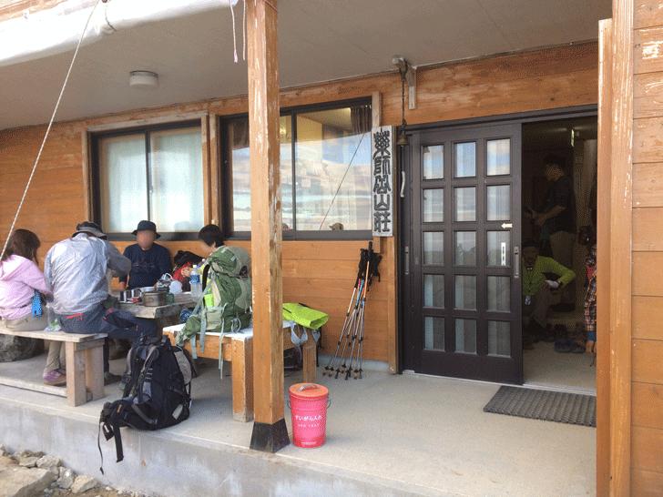 富山県の百名山薬師岳の薬師岳山荘