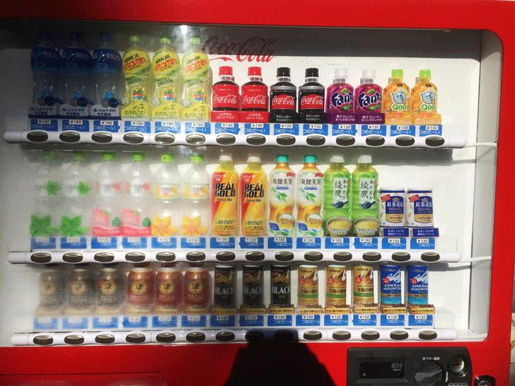 薬師岳登山口の自動販売機