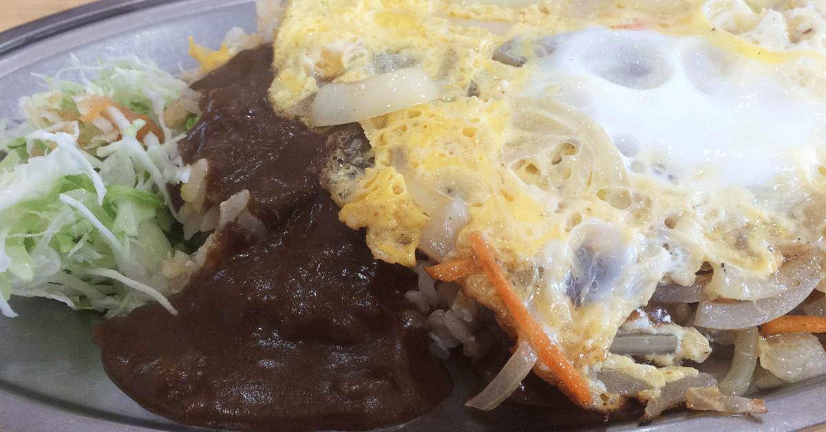 富山市五福の老舗カレー屋「かれえてい 本店」の野菜たまごカレー