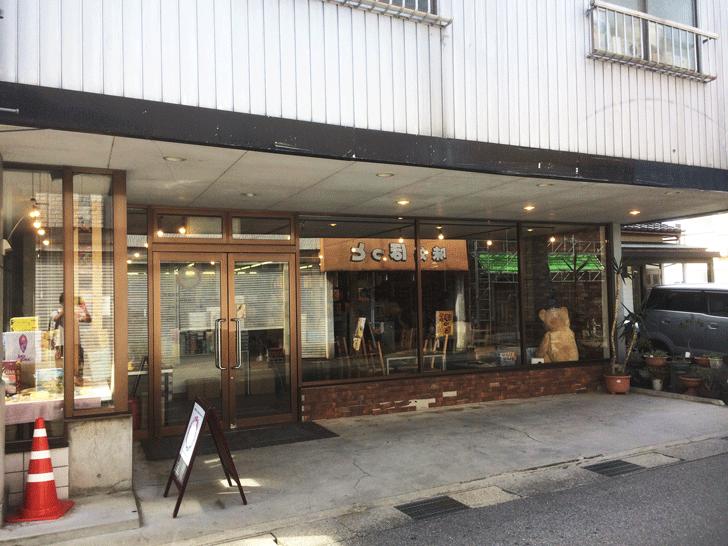 ボードゲーム専門店「エンゲームズ」の入り口