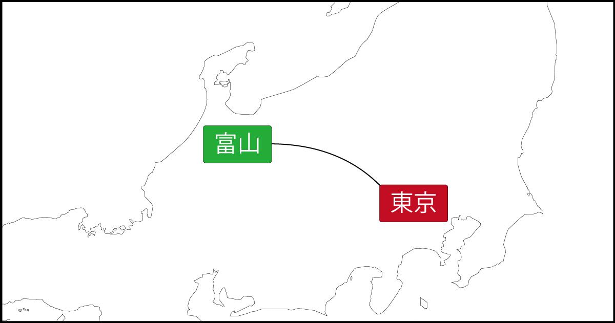 富山〜東京への交通手段まとめ!夜行バス、飛行機、JR、新幹線どれがいいの?