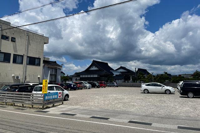 富山県氷見市の無料のまちなか駐車場
