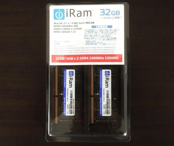 iMac27インチの増設用メモリ