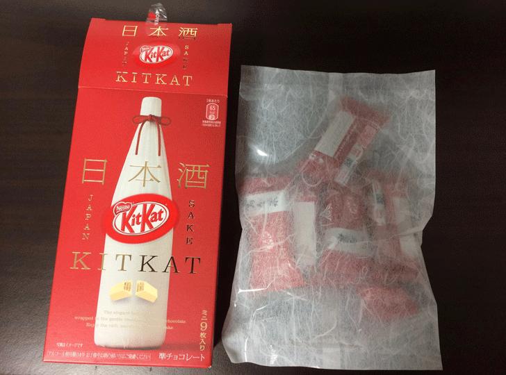 中田英寿監修、富山の日本酒「満寿泉」を使った日本酒キットカットの中身