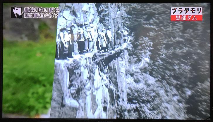 黒部ダム(黒四ダム)へ行くための崖の道
