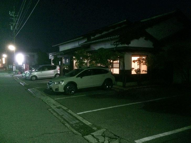 朝乃山関も御用達!呉羽の定食屋「丸忠」の駐車場