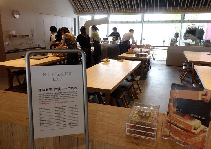 富山の産業観光施設、高岡の能作新社屋のNOUSAKU LAB(鋳物体験)