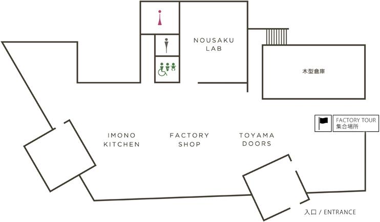 富山の産業観光施設、高岡の能作新社屋の施設マップ