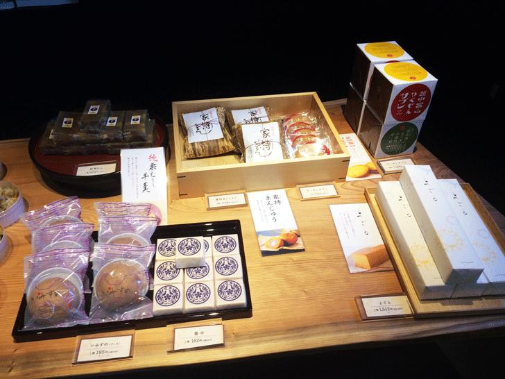いちご大福で有名な富山の和菓子屋「引網香月堂古沢本店」の商品ラインナップ2
