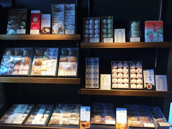 いちご大福で有名な富山の和菓子屋「引網香月堂古沢本店」のセット商品