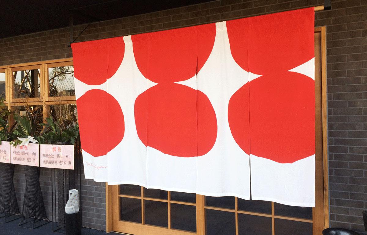 【引網香月堂古沢本店】商品ラインナップや場所や営業時間などまとめ!