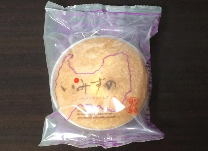 いちご大福で有名な富山の和菓子屋「引網香月堂古沢本店」のいみずのパッケージ
