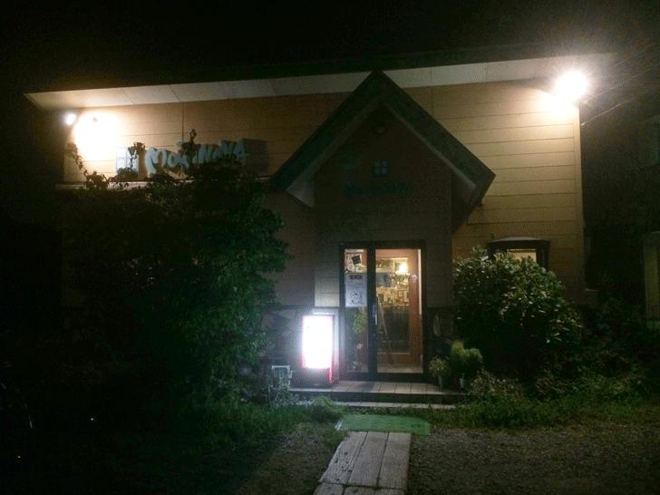 秋吉の老舗洋食屋「近代食堂もりの屋(MORINOYA)」の外観
