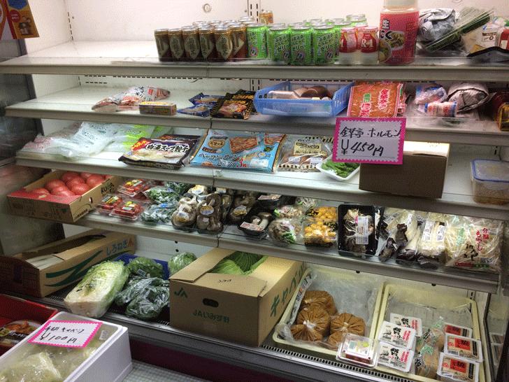 「肉の神戸屋 神明店」の惣菜コーナー