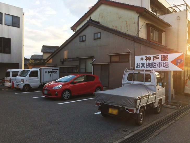 神戸屋神明店の駐車場