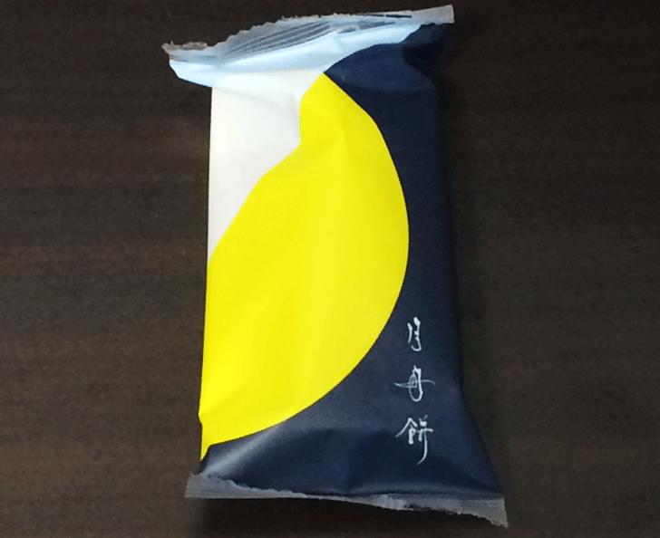 いちご大福で有名な富山の和菓子屋「引網香月堂古沢本店」の月舟餅のパッケージ