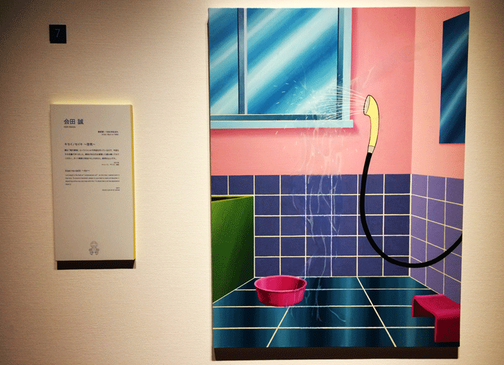 THEドラえもん展TOKYO2017のしずかちゃんのお風呂