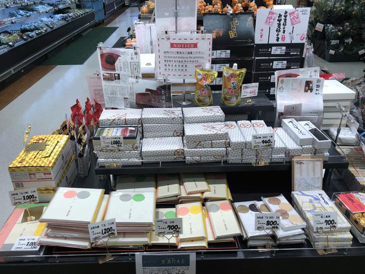 アルビスエスタ店の富山土産