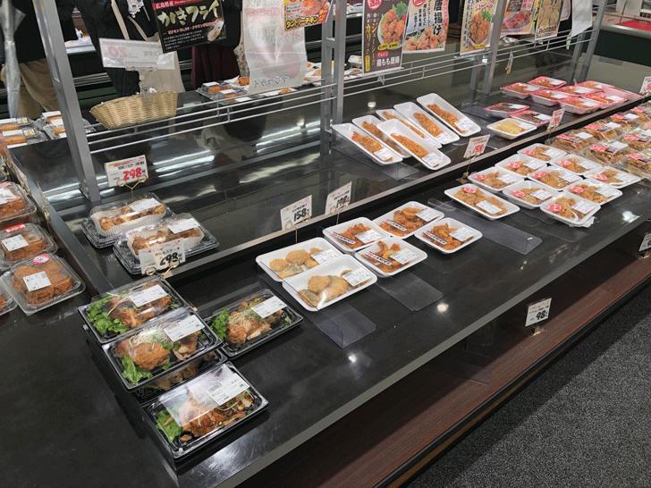 アルビスエスタ店の揚げ物惣菜