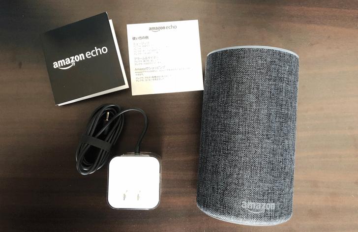 Amazon Echo(アマゾンエコー)の内容物