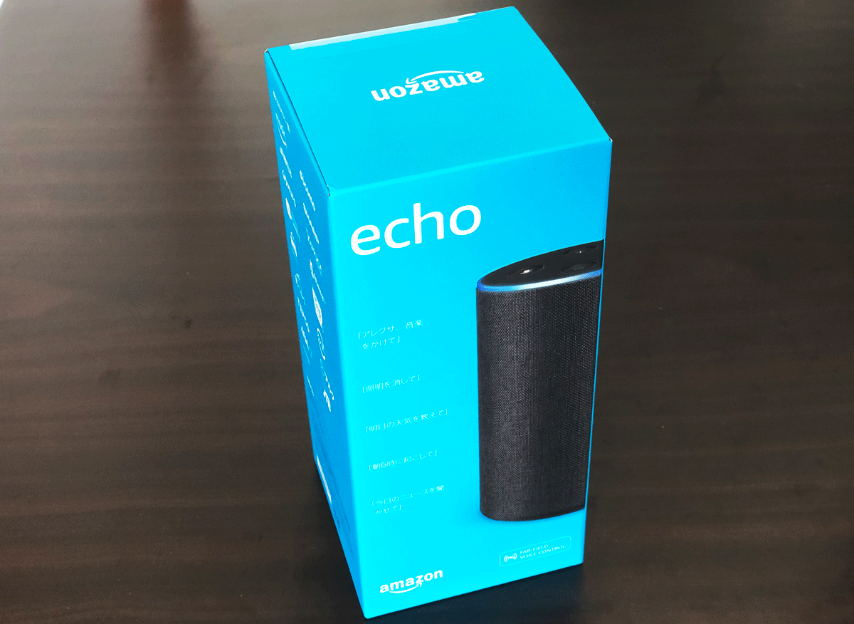 Amazon echoが届いた!初期設定と感想レビュー
