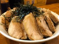 750円で1kg!富山大学前の麺屋豚道場(ぶたどうじょう)!