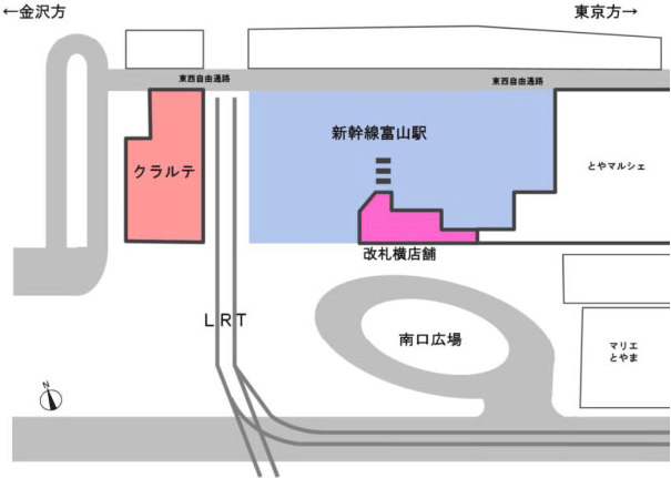 富山駅直結の商業施設「クラルテ」の場所