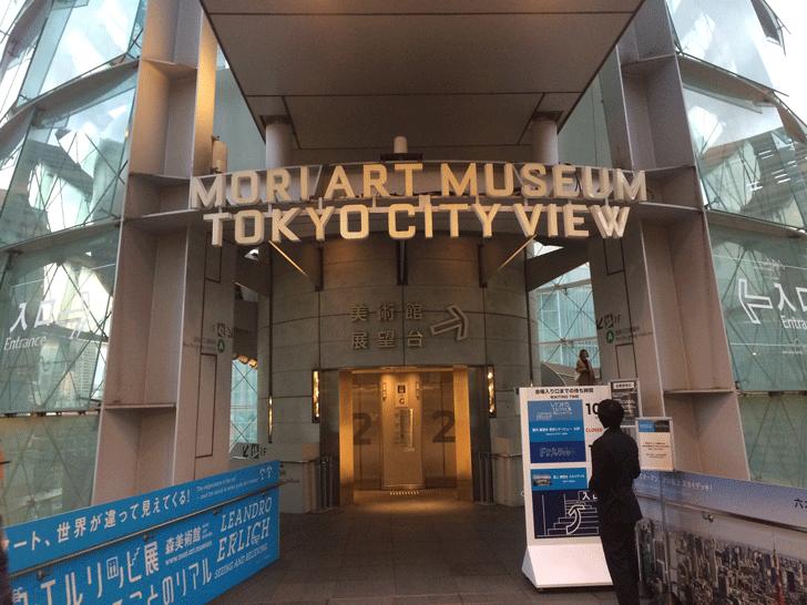 THEドラえもん展TOKYO2017の会場入り口