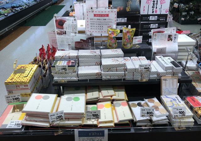 JR富山駅すぐにあるエスタ電鉄富山駅のスーパーマーケット「アルビス エスタ店」の富山土産