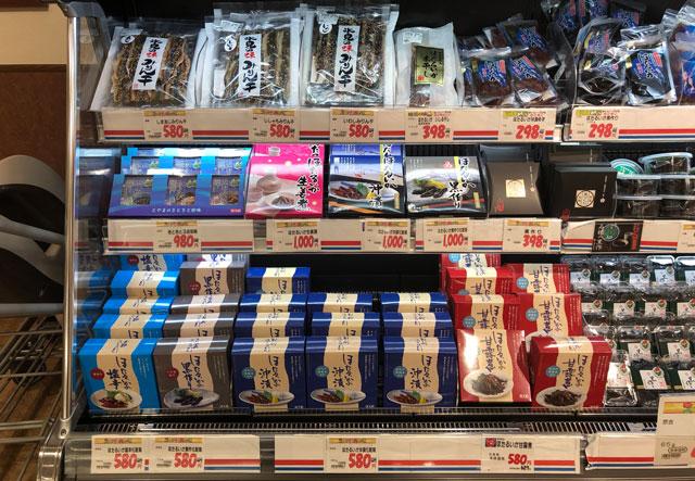 JR富山駅すぐにあるエスタ電鉄富山駅のスーパーマーケット「アルビス エスタ店」の富山土産「黒作り」など