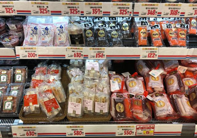 JR富山駅すぐにあるエスタ電鉄富山駅のスーパーマーケット「アルビス エスタ店」の富山土産「かまぼこ」など