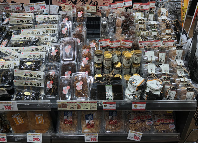 JR富山駅すぐにあるエスタ電鉄富山駅のスーパーマーケット「アルビス エスタ店」の富山土産「干物・乾物」など