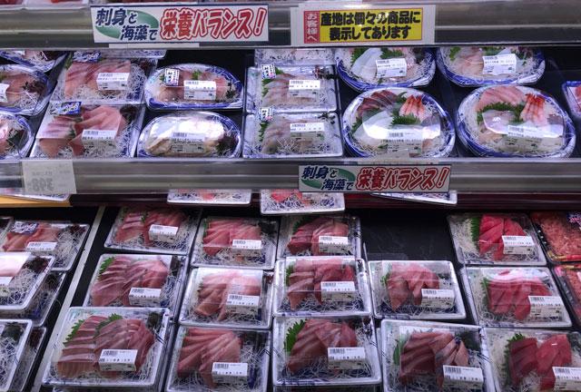 JR富山駅すぐにあるエスタ電鉄富山駅のスーパーマーケット「アルビス エスタ店」の刺身など